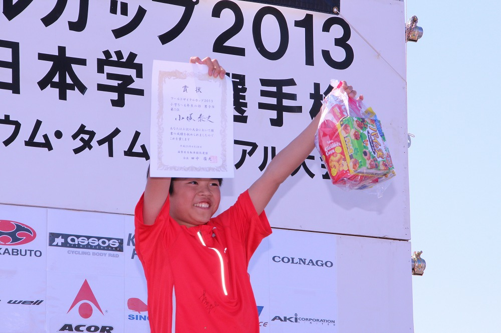 小学5~6年生の部 男子 ノーマル自転車 表彰式