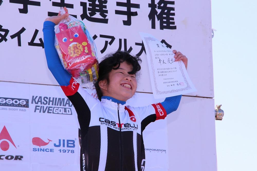 小学5~6年生の部 女子 ノーマル自転車 表彰式