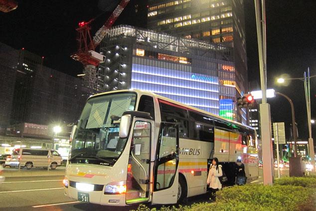 夜行バス MKバス