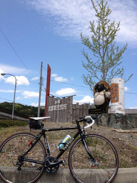 道の駅 サイクリング