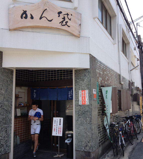 堺市ポタリング