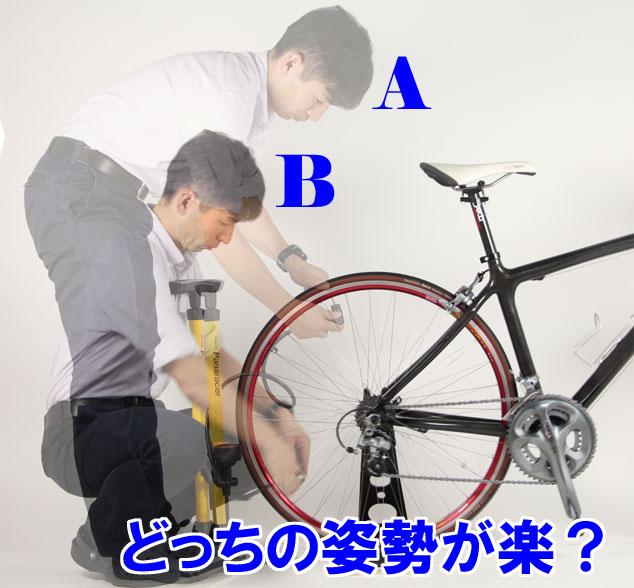 air11