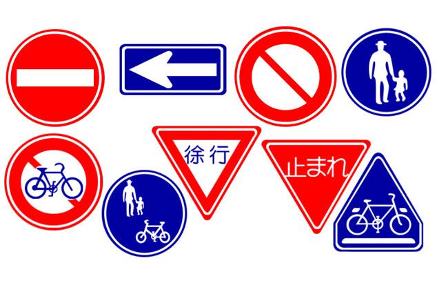 自転車の交通ルールが実態と ...