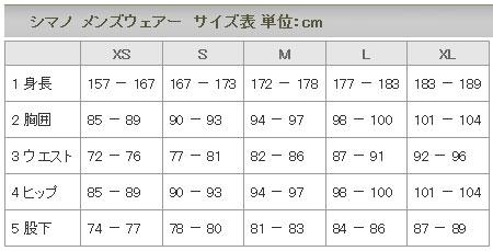 シマノ サイクルウェアー サイズ表 メンズ
