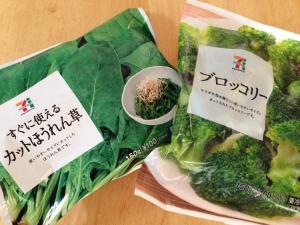色の濃い緑黄色野菜