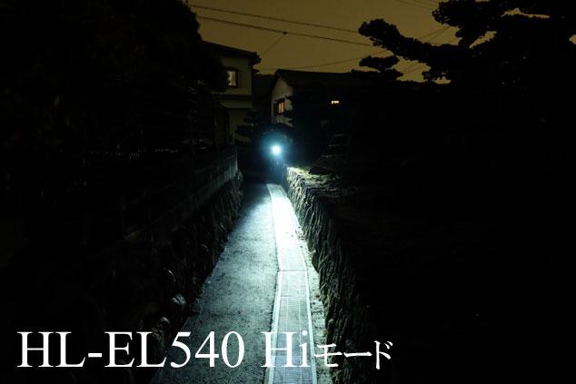 cateye hl-el540