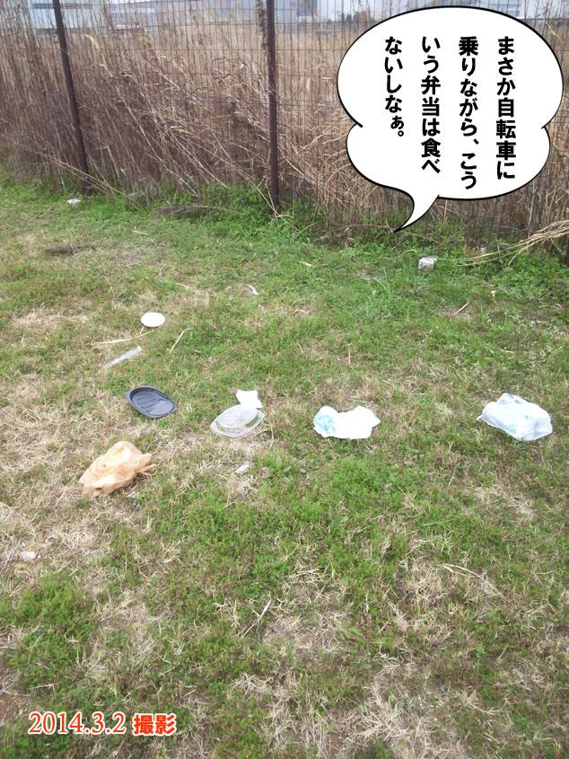 堺浜清掃大作戦 ボランティアスタッフ大募集