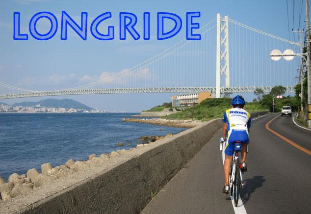 longride2014a