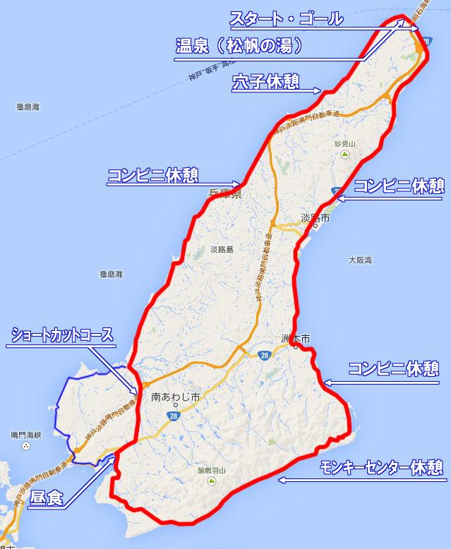 淡路島一周 地図