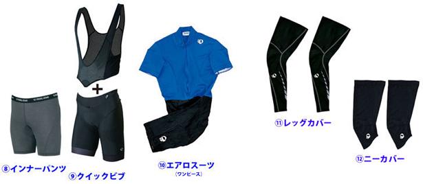 pants02