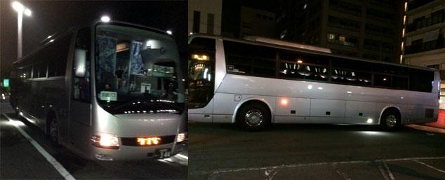 夜行バス ブルーライナー