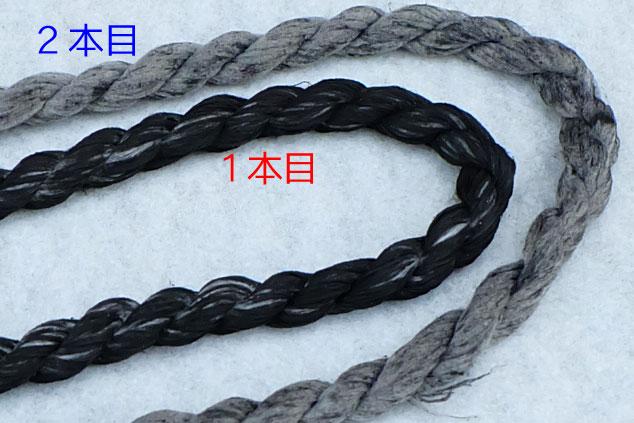 chain115