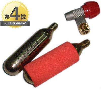 TNI 炭酸(CO2) ボンベセット(バルブタイプ) 赤ヘッド