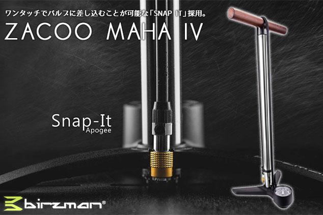 バーズマン ZACOO MAHA 4