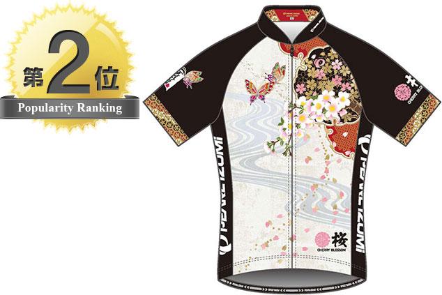 パールイズミ 621-B プリントジャージ 桜と蝶