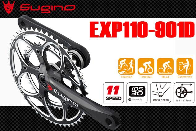 スギノ  EXP110-901D