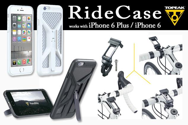 トピーク ライドケース iphone 6 /iphone 6 plus