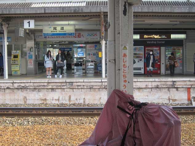 しまなみ海道 尾道駅