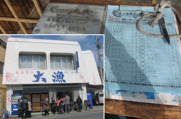 しまなみ海道 大三島 大漁