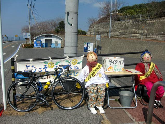 しまなみ海道 多々羅大橋 生口島