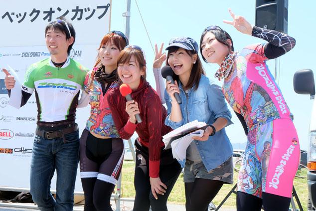 ワールドサイクル&ベックオンカップ2015 辻善光 平野由香里 竹内明美