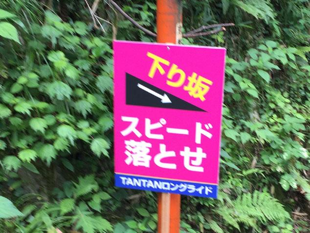 tantan-25