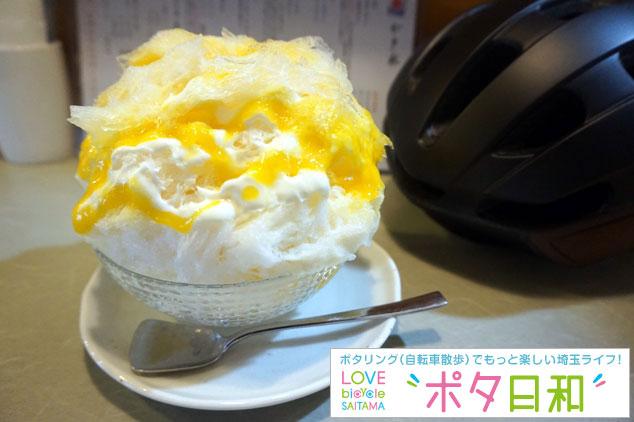 自転車×かき氷