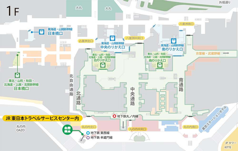 グランスタ 東京駅 輪行