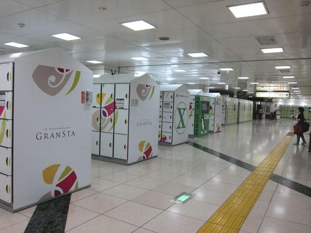 東京駅 コインロッカー 輪行 自転車