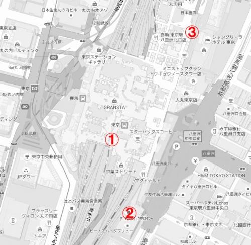 東京駅 手荷物預かり所