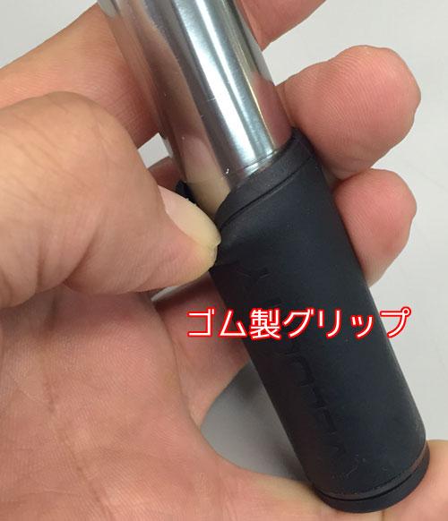 バーズマン 携帯ポンプ