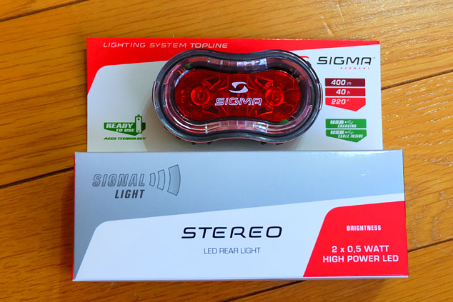 シグマ STEREO REAR LIGHT