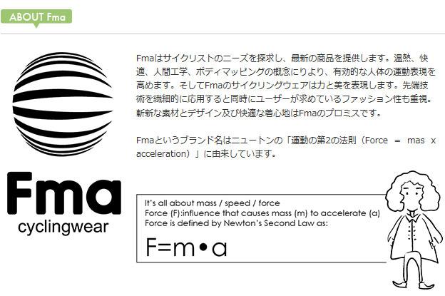 fma  サンボルト