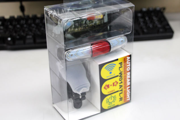 PALMY PL-W01ATL-R ワイヤレスウインカー付オートテールライト 自動点滅