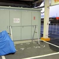 東予港のサイクルステーション、屋外。