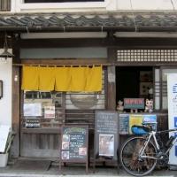 瀬戸田の汐待亭