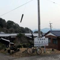 馬島には集落も民宿も。