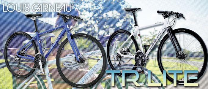2016ルイガノ LGS-TR LITEシリーズ