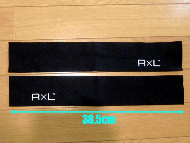 R×LSocks TSA-01 シームレス アームカバー