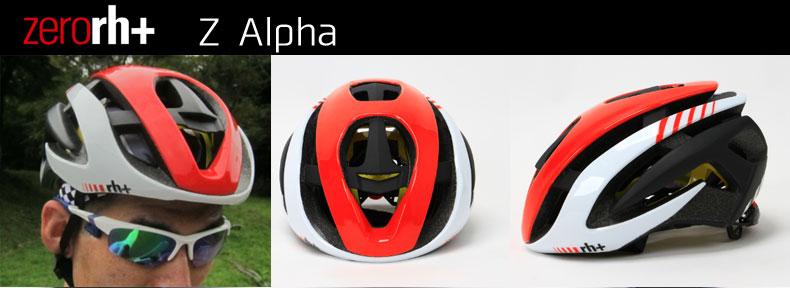 zerorh Z alpha ロードエアロヘルメット