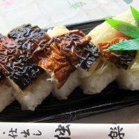 ビワイチ マキノ町 焼鯖寿司