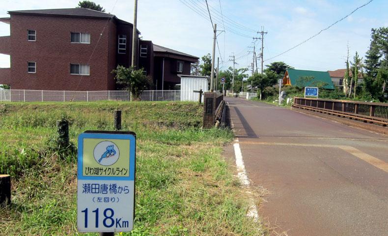 biwako11