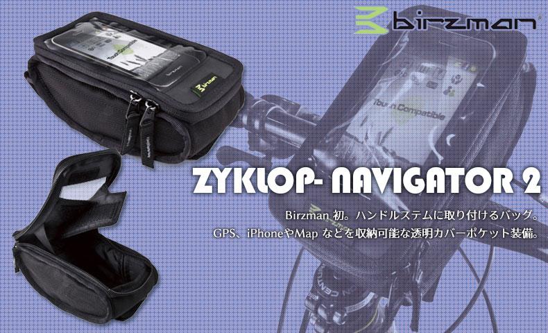 irzman ZYKLOP-NAVIGATOR2 スマートフォンホルダー