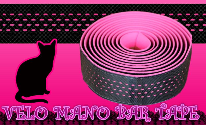 ベロ MANO バーテープ