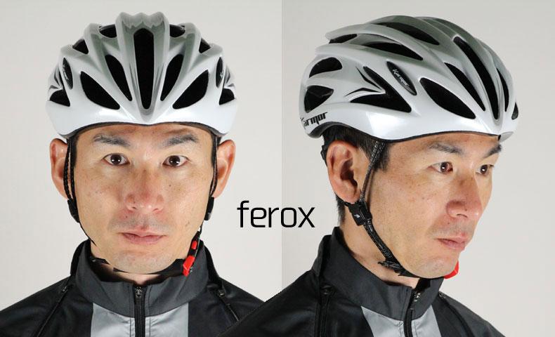 シマノカーマー ferox asma