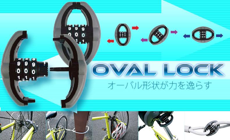 ニッコー N804GR-P オーバル ロック