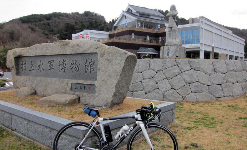 大島 村上水軍博物館
