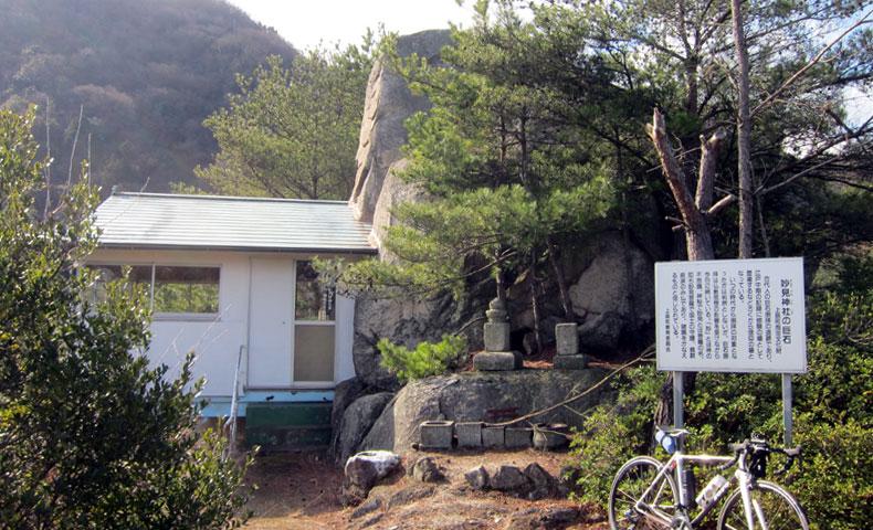 しまなみ海道 岩城島 妙見神社