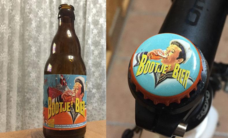 ブートビア ベルギービール