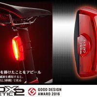 キャットアイ TL-LD710K ラピッド X2 キネティックス テールライト